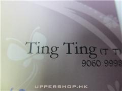 Ting Ting Nail