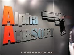 Alpha Airsoft