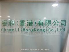 睿和(香港)有限公司(已經結業)