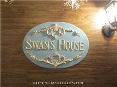 Swan's House