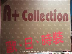 A+ Collection (已結業)