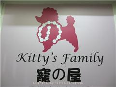 寵の屋Kitty's Family