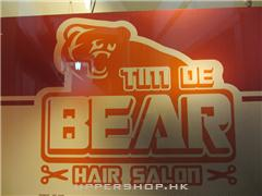 Tim De Bear Hair Salon