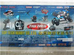 駿豐模型公司Top Tech Hobby Company