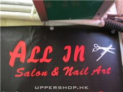 All In Salon & Nail Art