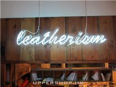 港產皮革Leatherism