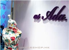as Ada. Showroom