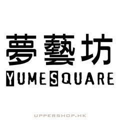 夢藝坊YUME SQUARE