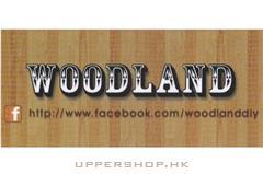 WOODLAND (已結業)