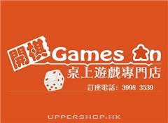 開棋Games On