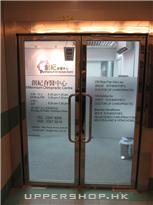 創紀脊醫中心