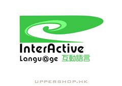 Interactive Language