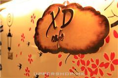 XD Cafe