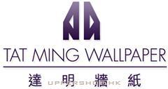 達明牆紙 (已結業)Tat Ming Wallpaper