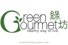 綠坊Green Gourmet