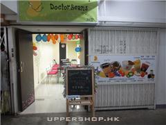 哈豆Doctor Beans