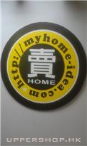 賣Home