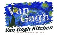 凡高廚房Van Gogh Kitchen