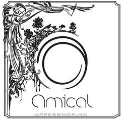 amical(已結業)