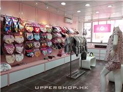 愛匠日本高級內衣專門店
