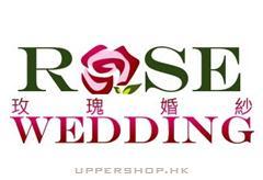玫瑰婚紗ROSE WEDDING