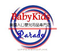 Babykids Parade