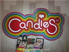Candies (已結業)