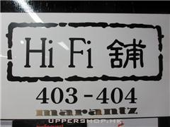 Hi Fi 舖