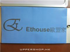 歐盟家Ethouse