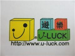 遊樂日本服務部U-Luck