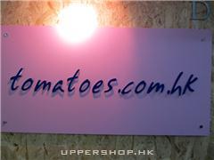 tomatoes.com.hk