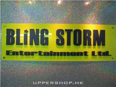 Bling Storm Entertainment Limited