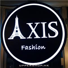 Axis Fashion