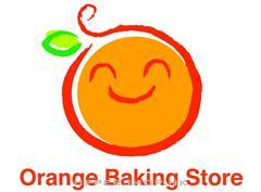 橘子烘焙專門店