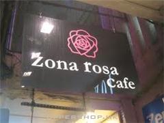 玫瑰園Zona Rosa Cafe