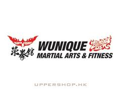 榮拳館WUNIQUE THAI-BOXING & FITNESS