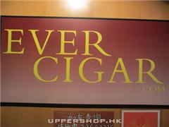 Ever Cigar