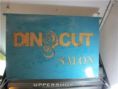 Dingcut Salon