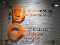 Qdolls.com (已結業)