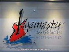 Stagemaster Instruments 舞台之主Stagemaster Instruments