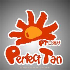 Perfect Tan