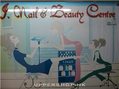 iNail & Beauty Centre