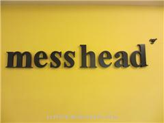 Mess Head