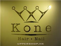 Kone Hair & Nail