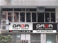 GaGa Funky Dance Studio