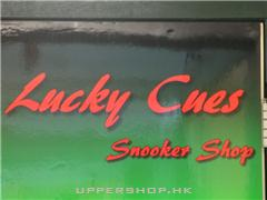 Lucky Cues Snooker Shop