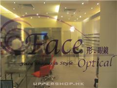 形。眼鏡有限公司Face Optical Ltd.