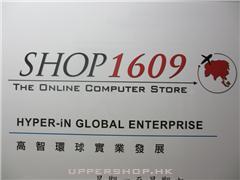 Shop1609 (已結業)