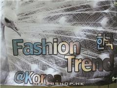 Fashion Trend @ Korea