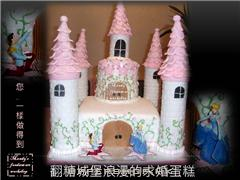 香港翻糖藝術DIY工作室Mandy's Fondant Art Workshop
